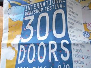 300doors.JPG
